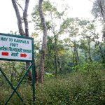 Karnala Bird Sanctuary & Fort – Excellent Trek but no Birds