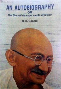 My Experiments with Truth - Mahatma Gandhi Quotes