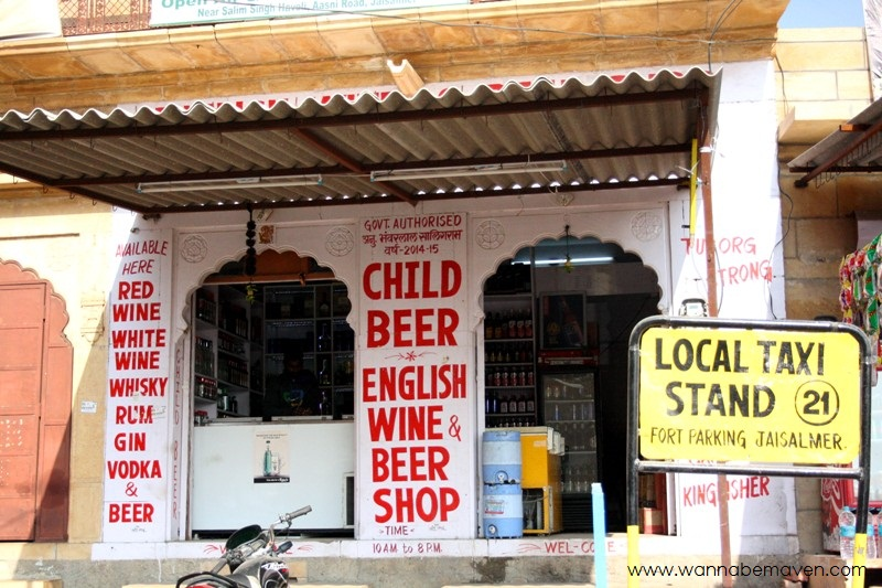 Child Beer and Wine shops - Food in Jaisalmer
