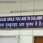 Whoa! Delhi has a Sulabh International Toilet Museum